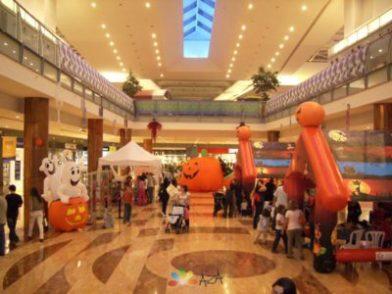 https://azaanimaciones.es/tag/decoracion-tematica-halloween-centros-comerciales/